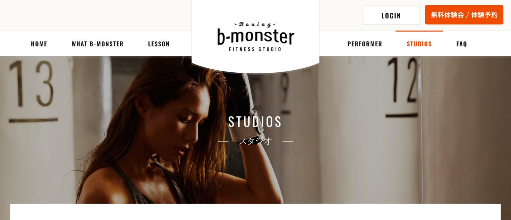 B-MONSTERSHINJUKUのイメージ画像