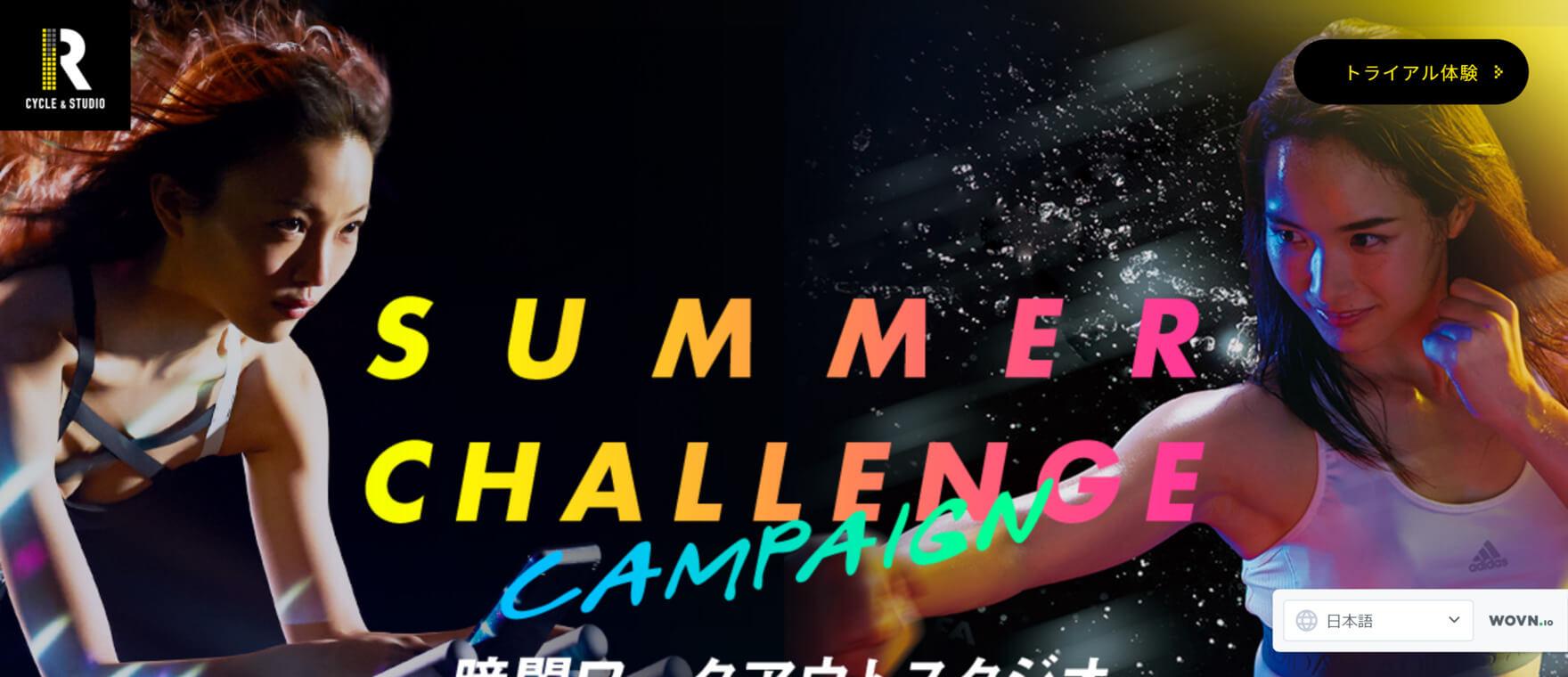 CYCLE & STUDIO RShibuyaのイメージ画像