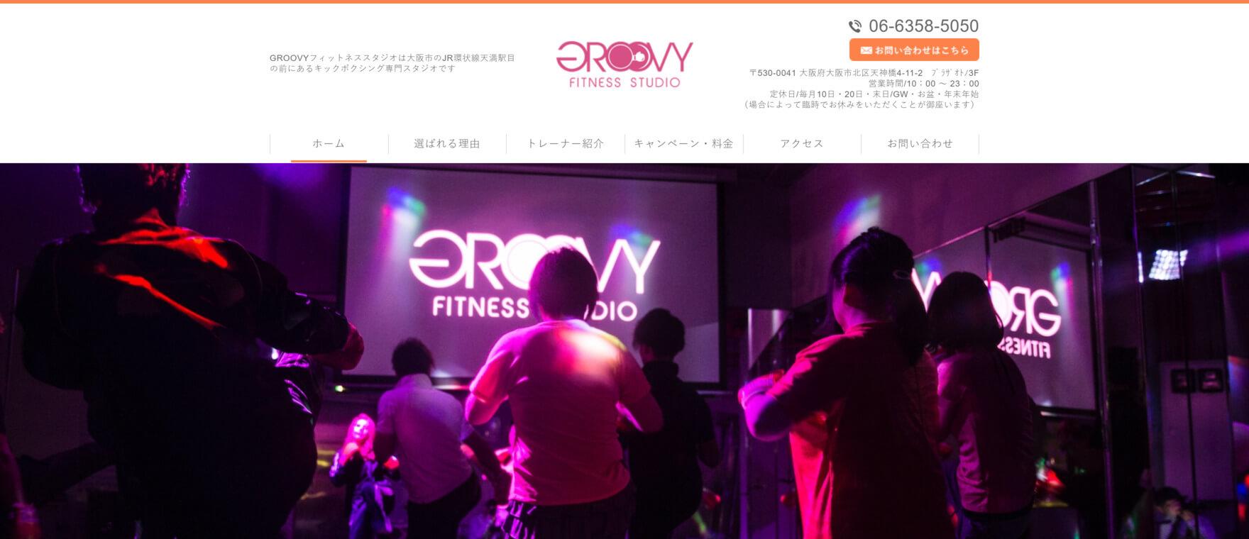 GROOVYのイメージ画像