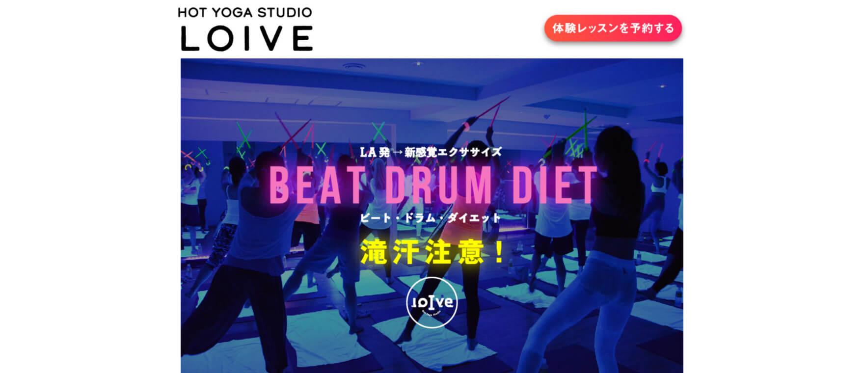 loIveイオン近江八幡店のイメージ画像