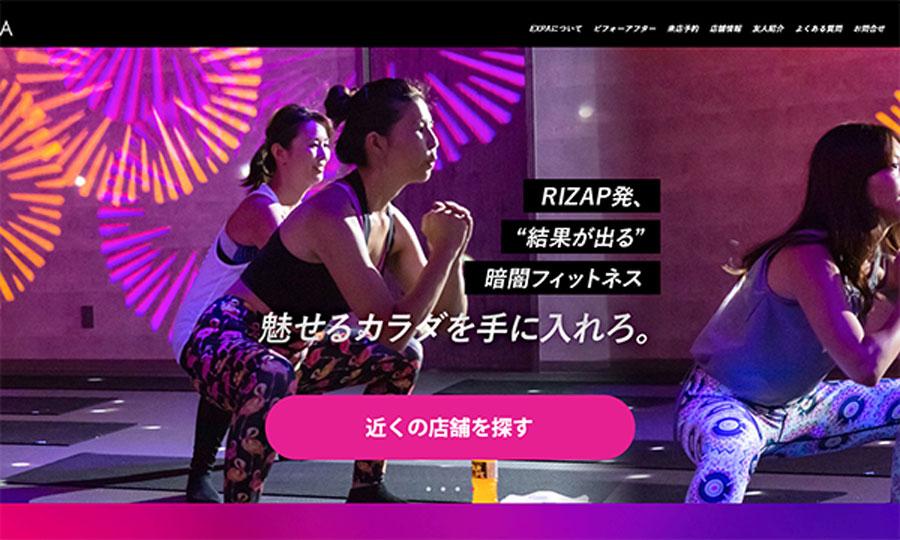 EXPA(エクスパ)八王子のイメージ写真