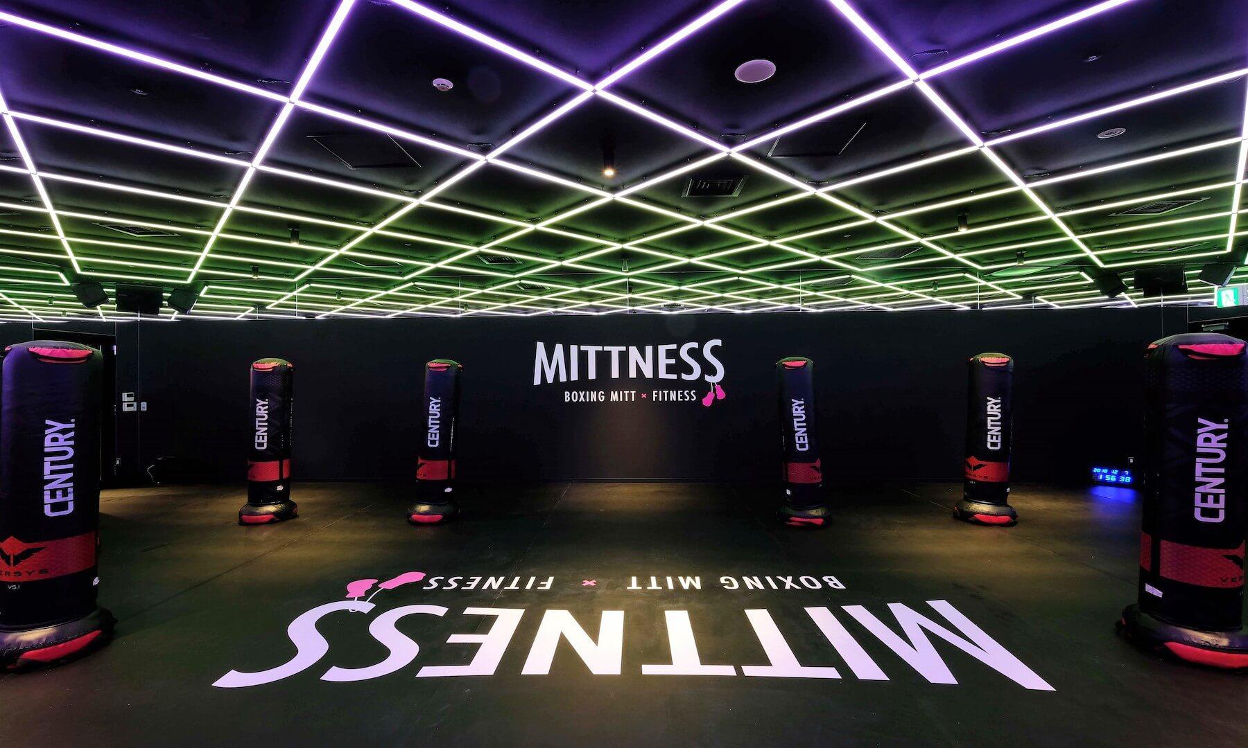 MITTNESS銀座店のイメージ写真